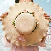 草帽女夏天沙灘帽可折疊帽子女夏天韓版太陽帽女夏遮陽帽海邊度假『新佰數位屋』