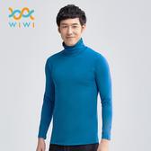 【WIWI】MIT溫灸刷毛高領發熱衣(翡翠藍 男S-3XL)
