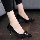 高跟鞋高跟鞋秋季年黑色工作鞋金屬扣單鞋細跟中跟淺口性感女鞋婚鞋【免運】
