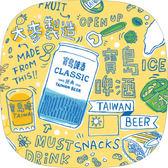 【猴子設計】5517-銀鑽磁鐵 寶島啤酒