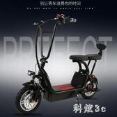 小哈雷折疊電動滑板車迷你雙座助力代步鋰電瓶車男女士成人踏板車 js9602『科炫3C』