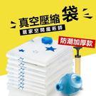 加大加厚防潮款 真空壓縮袋 7種尺寸 壓縮袋 衣物 收納袋 防塵 旅行袋 真空袋 出國必備【RB502】