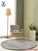 地毯加厚簡約北歐純色圓形地毯茶幾臥室客廳床邊吊籃毯家用電腦椅地墊 JD交換禮物