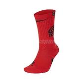 Nike 襪子 Kyrie Elite Socks 紅 黑 男女款 單雙入 籃球 長襪 【ACS】 SK0077-677