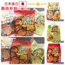 日本進口 HIKARI MISO 春雨粉絲湯(1袋)