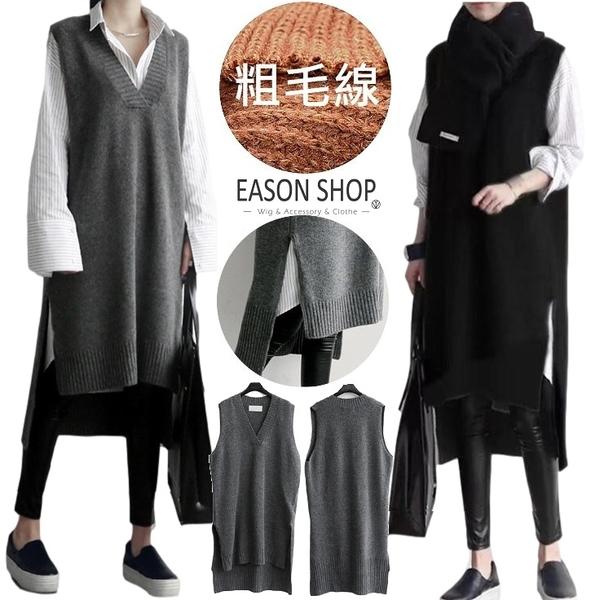 EASON SHOP(GW3256)側開衩前短後長長版針織背心 無袖上衣 毛衣 OVERSIZE 連身裙 外搭 罩衫 純色