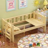兒童床男孩帶護欄女孩嬰兒公主單人床小床實木加寬床邊床拼接大床-享家生活館 IGO