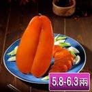 【華得水產】野生烏魚子禮盒1盒(5.8~6.3兩/片/盒 附提袋x1)