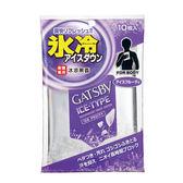 GATSBY體用抗菌濕巾(冰涼果香)10張【愛買】