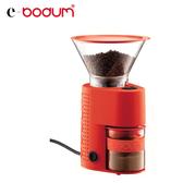 【丹麥 Bodum】e-bodum 多段式磨豆機 (紅色)