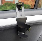 【扣式杯架】汽車用窗戶夾縫飲料架車門縫隙夾式置杯架行車懸掛式水杯架無痕掛鉤手機架 椅背
