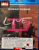 【停看聽音響唱片】【BD】杜蘭杜蘭:意志之鑽現場演唱會