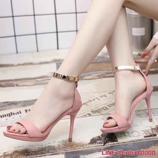 優雅女式高跟露趾涼鞋夏季絨面拉鍊一字型後包跟性感細跟涼鞋CY潮流