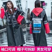 雨衣 防護雨衣長款全身男女士成人雨披單人徒步時尚戶女款外套加大加厚 3c公社