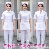 護士服長袖女分體兩件套短袖短款口腔醫生制服工作白大褂夏季套裝『橙子精品』