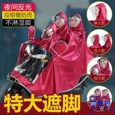 機車專用雨衣母子親子雙人三人加大加厚雨披 電瓶車【英賽德3C數碼館】