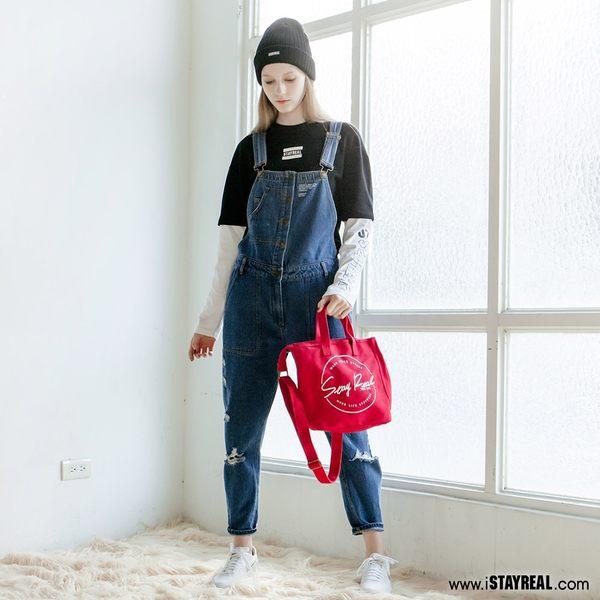 STAYREAL SR本色帆布袋(小)