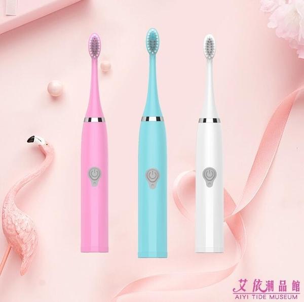 電動牙刷 男女 成人 家用 情侶 套裝 軟毛 防水 自動