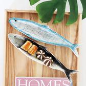 北歐風黑色藍色彩繪陶瓷創意沙丁魚造型長形盤個性西點小餐盤擺設【onecity】