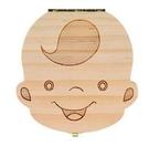 乳牙盒 乳牙儲存盒牙齒紀念盒男孩收納盒子創意個性收納盒特別收藏裝牙【快速出貨八折鉅惠】
