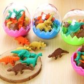 學生橡皮擦學生可愛造型文具小禮品時尚數字小動物造型文具用品小獎品 88089