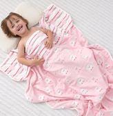 尾牙年貨節嬰兒浴巾純棉紗布寶寶蓋毯夏季薄四六層童被新生兒吸水兒童空調被第七公社