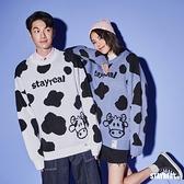 【預購】STAYREAL 乳牛斑斑針織衫