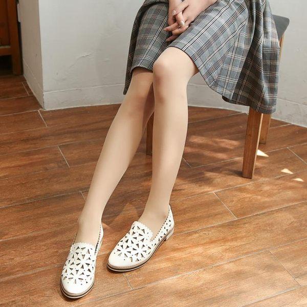 3雙裝夏季透明隱形超薄天鵝絨光腿神器絲襪連褲襪防勾絲打底襪