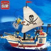 男孩拼插海盜船模型益智玩具