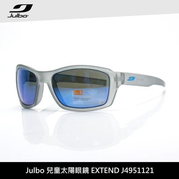 Julbo 兒童太陽眼鏡EXTEND J4951121 / 城市綠洲 (太陽眼鏡、兒童太陽眼鏡、抗uv)