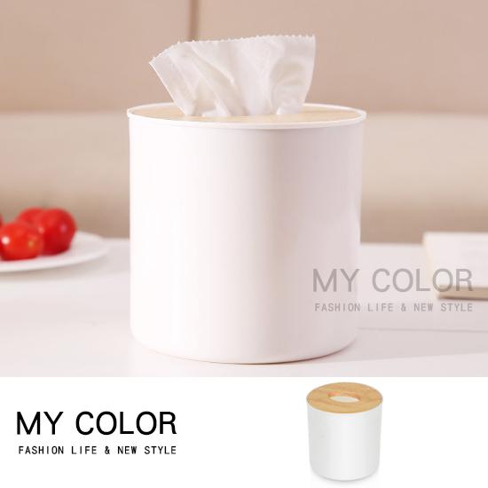 收納盒 整理盒 橡木斜蓋 竹紋斜蓋 紙巾盒 日式 抽取式 北歐風 摩登簡約 面紙盒【A011-1】MY COLOR