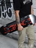 滑板 運動伙伴滑板專業板雙翹板初學者男成人兒童四輪滑板女代步刷街板 【全館免運】