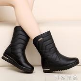 雪地靴女新款加絨加厚中筒靴冬季平底短靴女防水防滑保暖棉鞋 【美好時光】