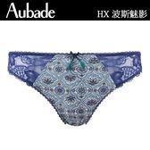 Aubade-波斯魅影S-L印花蕾絲丁褲(藍)HX