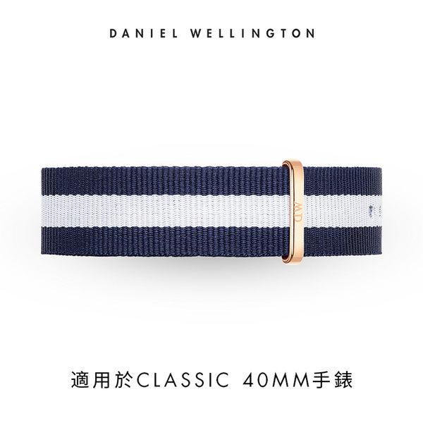 DW 錶帶 20mm 經典藍白尼龍帆布錶帶 - Daniel Wellington
