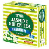 T世家精選茉香綠茶包2g*100入/盒【愛買】