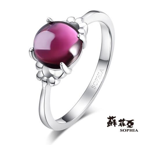蘇菲亞SOPHIA - 玩美寶石系列 花型紅石榴石寶石戒指