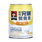 QUAKER 桂格 完膳營養素-含纖原味配方24入