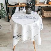 餐桌布防水正方形小圓桌布茶幾蓋布藝