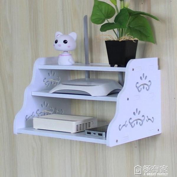 機頂盒置物架子墻上電視櫃整理架路由器收納盒支架壁掛隔板擱板 全館鉅惠