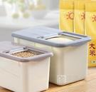 米桶儲米箱 密封米桶20斤裝面粉收納箱大米箱家用10斤儲存罐防潮防蟲米缸【快速出貨八折搶購】