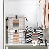 放衣服收納箱內衣收納盒布藝衣櫃衣物整理箱儲物箱【君來佳選】