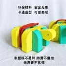 感統訓練器 烏龜兒童高蹺 早教幼兒園玩具室內室外感統訓練活動器材【618店長推薦】