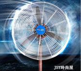 220V民族工業風扇落地扇大風量純銅牛角扇壁掛扇大功率搖頭強力電風扇qm    JSY時尚屋