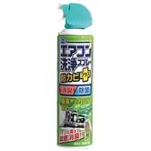 興家安速抗菌免水洗冷洗劑-森林【愛買】