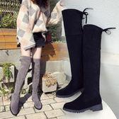 過膝靴 長靴女過膝高筒靴秋冬季平底長筒靴粗跟顯瘦彈力靴加絨女靴潮