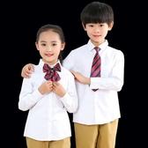 兒童白襯衫長袖男童秋冬裝表演襯衣女童圓領純棉百搭小學生校服 童趣屋