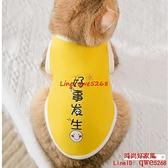 可愛小貓咪衣服貓貓的秋季英短藍貓布偶幼貓寵物公貓防掉秋冬季【時尚好家風】
