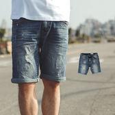 短褲 韓國製微刷色小抓破牛仔短褲【NB0457J】