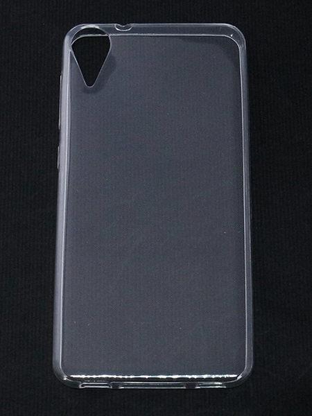 HTC Desire 10 Lifestyle 手機保護殼 極緻系列 TPU軟殼